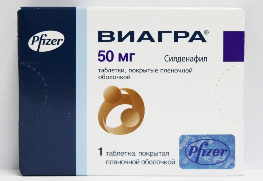 Таблетки Виагра для мужчин: инструкция по применению, цена, отзывы