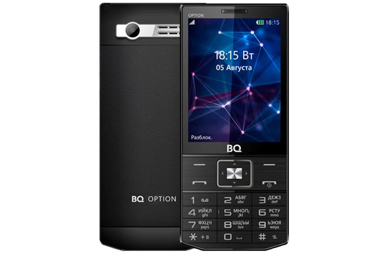 купить простой кнопочный мобильный телефон недорогой с емкой батареей нокиа микрозайм на киви без процентов