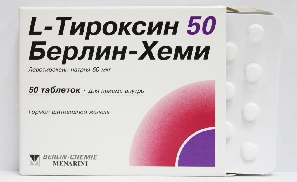 препараты для похудения самые эффективные цена сегодня