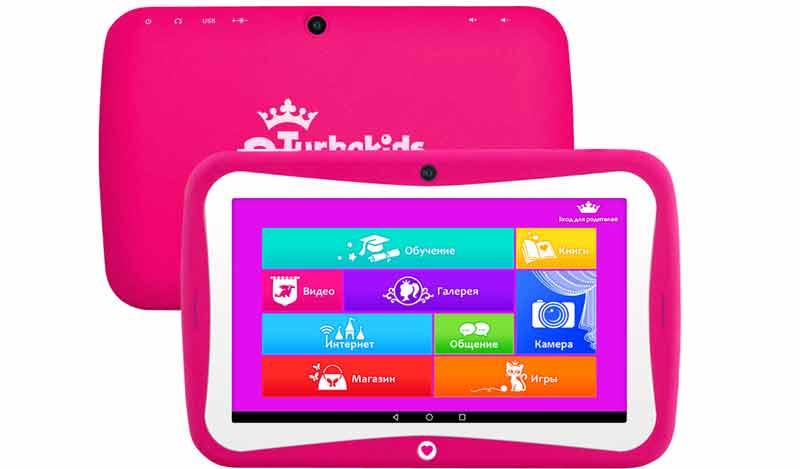 TurboKids-Princess Рейтинг ТОП 7 лучших детских планшетов: какой выбрать, характеристики, отзывы, цена%obz