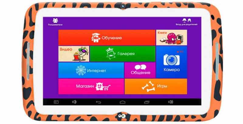 TurboPad-MonsterPad Рейтинг ТОП 7 лучших детских планшетов: какой выбрать, характеристики, отзывы, цена%obz