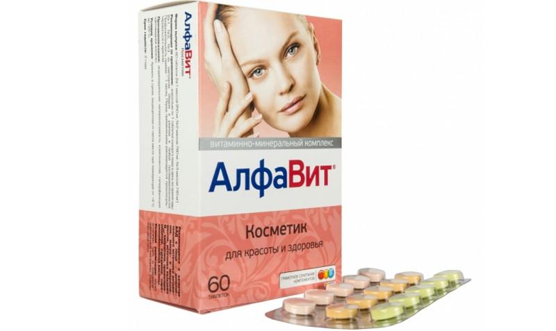 Alfavit-Kosmetik- Рейтинг ТОП 7 лучших витаминов для женщин: какие выбрать, состав, плюсы и минусы, отзывы%obz