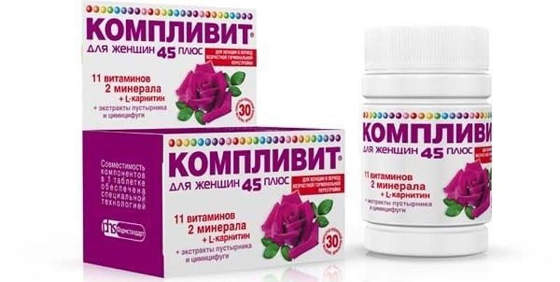 Komplivit-dlya-zhenshhin- Рейтинг ТОП 7 лучших витаминов для женщин: какие выбрать, состав, плюсы и минусы, отзывы%obz