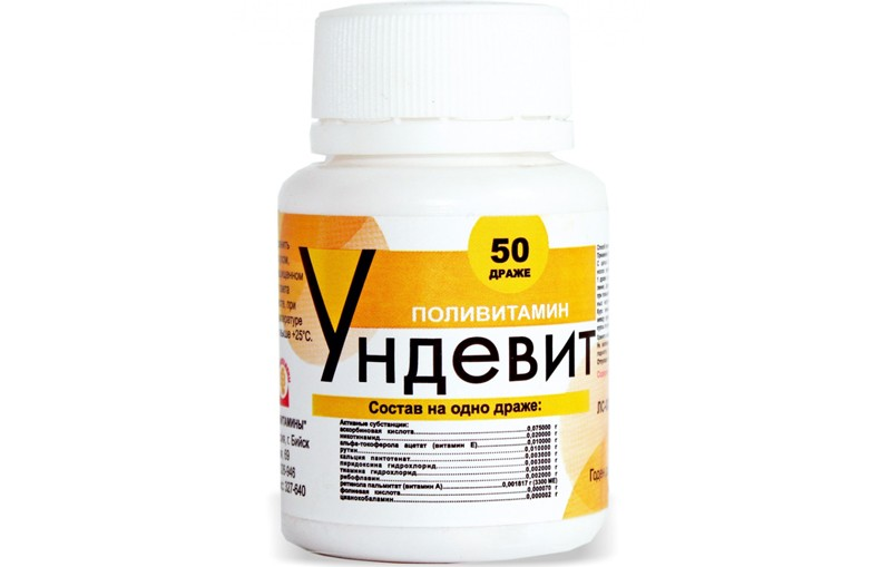 Undevit Рейтинг ТОП 7 лучших витаминов для женщин: какие выбрать, состав, плюсы и минусы, отзывы%obz