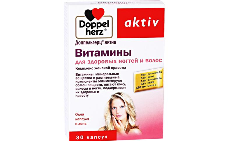 Doppelgerts-aktiv Рейтинг ТОП 7 лучших витаминов для роста и укрепления ногтей: какие нужны, отзывы%obz