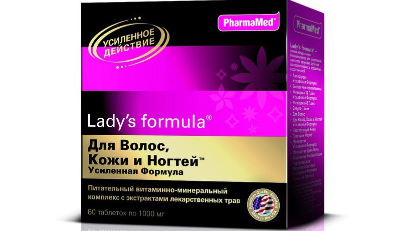 Ledis-formula Рейтинг ТОП 7 лучших витаминов для роста и укрепления ногтей: какие нужны, отзывы%obz