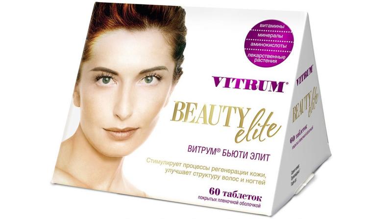 Vitrum-Byuti Рейтинг ТОП 7 лучших витаминов для роста и укрепления ногтей: какие нужны, отзывы%obz