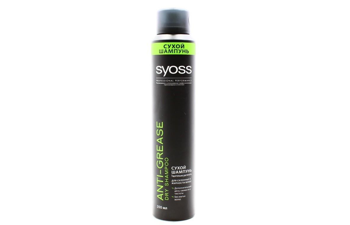 9-3 Лучший шампунь для жирных волос и жирной кожи головы! Рейтинг ТОП 10, отзывы, цены%obz